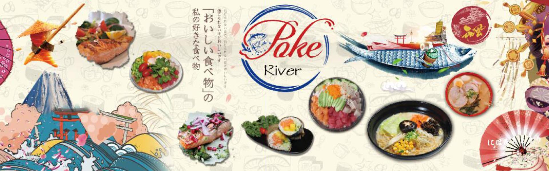 Poke River